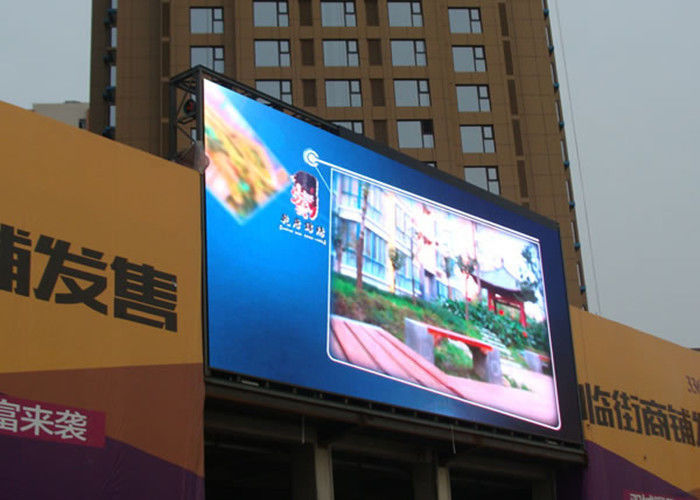 High Brightness Outdoor LED Billboard Advertising 8mm Pixel Nichia Or Epistar Chip